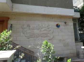 One-Bedroom Apartment at Al Maadi