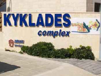 Kyklades Resort & Spa 201