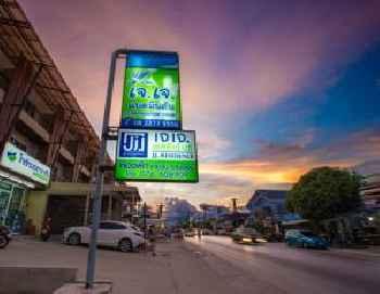 JJ Residence Phuket Town 201