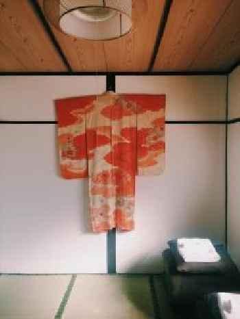 Abiko Guest House 220