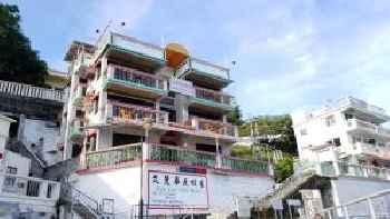 Man Lai Wah Hotel 220