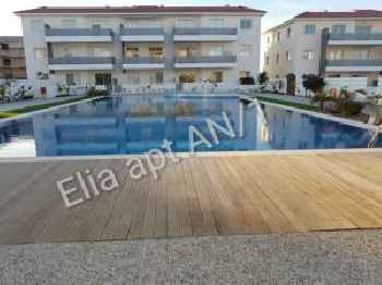 Mythical Sands Resort - Elia Apartment