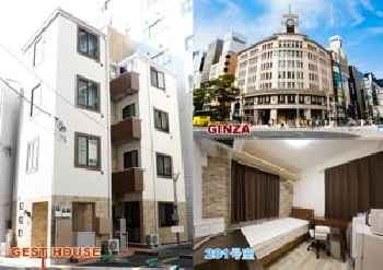 Ginza Modern Style Apartment 201 201