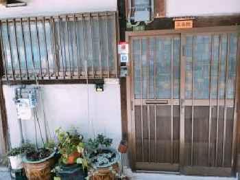 Ryokoheya Tenchokan 220