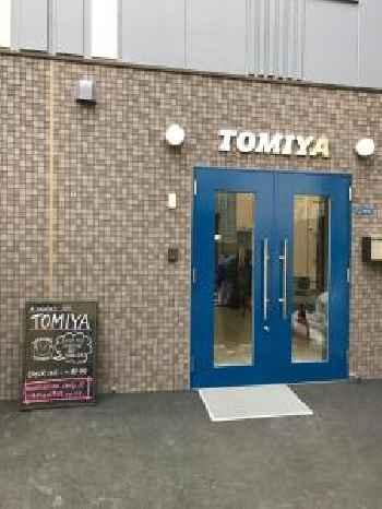 Tomiya 219