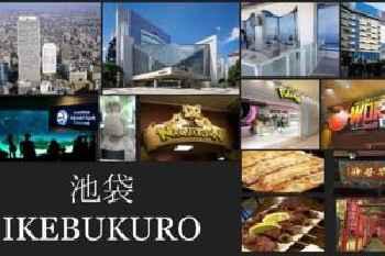 Tokyo Petty Bourgeois TasteFF02 102