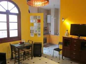 Apartamento Casa Charo 201