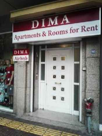 Dima Rooms And Apartments 201