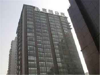 Beijing Free Town Apartment Hotel 219
