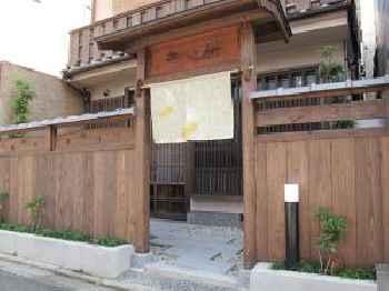 Guesthouse Higashiyama 220