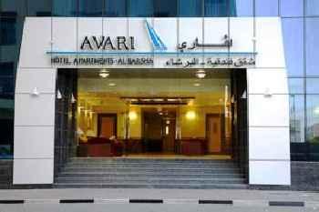 Avari Hotel Apartments - Al Barsha 219