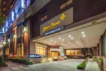 Green Court Residence City Center, Shanghai(Original name: Green Court Serviced Apartment-People's Square) 219