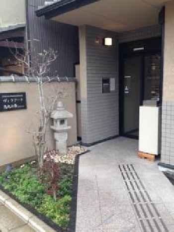 Villa Court Karasuma Nanajo - Guest House In Kyoto
