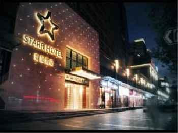 Starr Hotel Shanghai 219